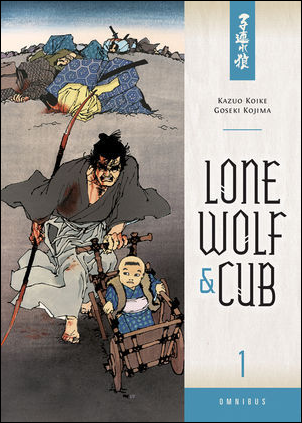 Lone Wolf and Cub, Omnibus Volume 1 Book Cover