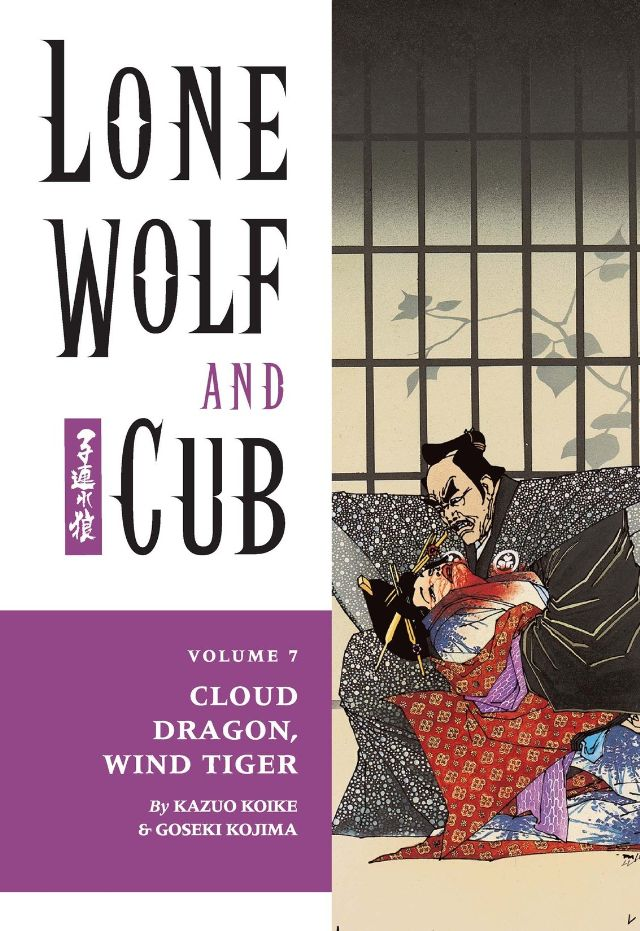 Lone Wolf and Cub, Vol. 7: Cloud Dragon, Wind Tiger Book Cover